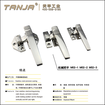 High Quality polished handle latch