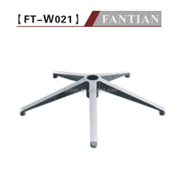 FT-W021 Furniture Leg Type and Chair Use 5-star aluminum chair base