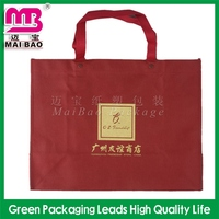 decorative garden nonwoven fabric grow bag