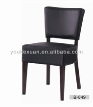 Youkexuan restaurant chairs china foshan HC-90131