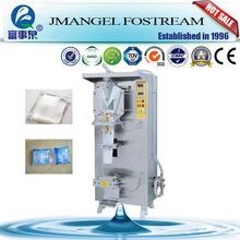 Factory directly automatic milk filling and sealing machine