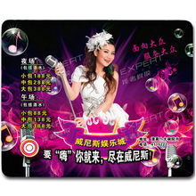 Mouse Pads Advertising Novelties & Specialties