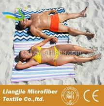 Let the sun recharge your battery while you lay on your beach towel and enjoy your favorite drink.