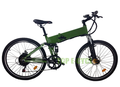 OR-23A-TP26-05 Outrider Mountain Ebike With Lithium Battery CE Approved