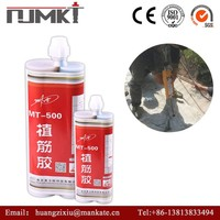 high strength two parts adhesive epoxy resin weather fastness ab glue