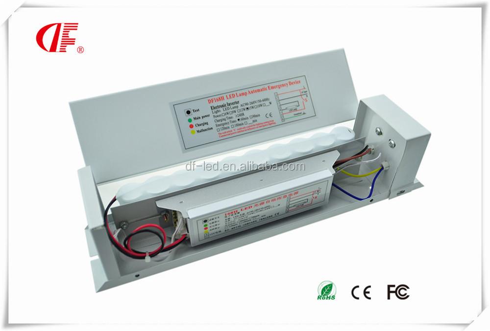 6v 200ma Power Supply