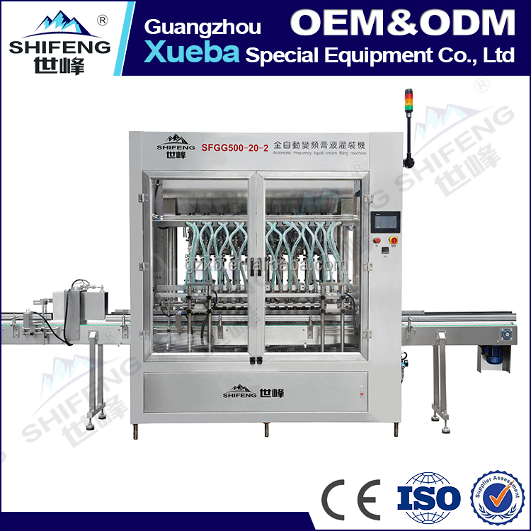 SFGG-500-20 Automatic 20-head frequency conversion water bottle filling machine manufacturers , liquid automatic packing machine