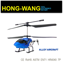 Top grade electric toy helicopter motor alloy structure rc helicopter, superior 3d easy fly ultralight helicopter radio control