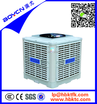 AOYCN industrial evaporative air cooler