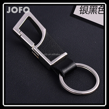 New arrivel Customized Leather Key Chain Metal Zinc Alloy Ring Car Logo Keyring Pendant For BMW