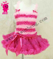 2015 summer wear style fluffy soft pettiskirts for baby girls wholesale pettiskirt infant toddlers pettiskirt for kids
