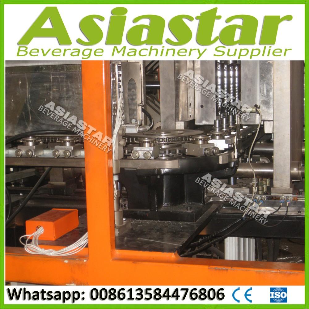 Auto 4 cavity PET bottle blow molding machine (51)