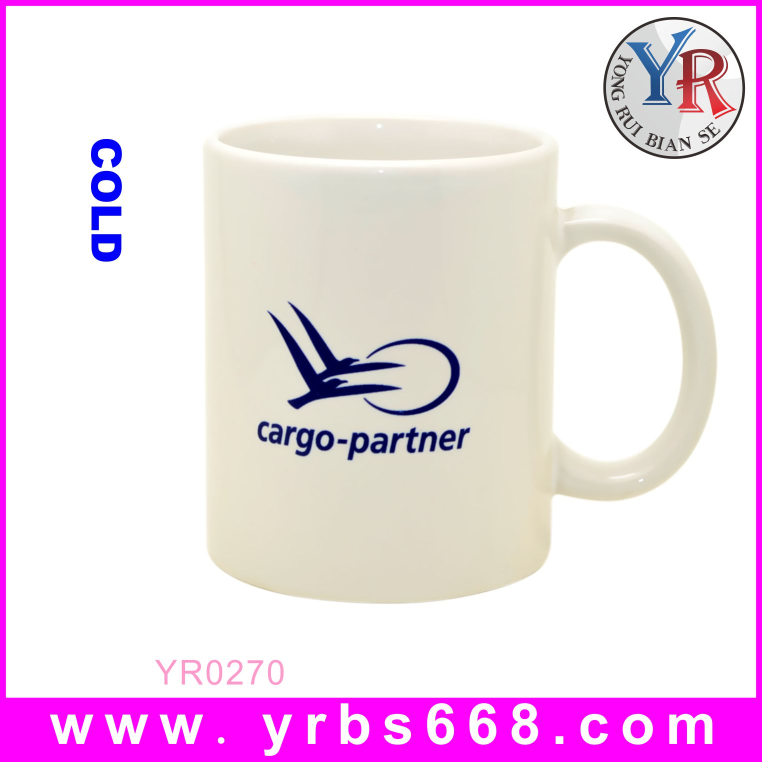 Factory Supply Custom Logo Printing White Ceramic Milk/Coffee/Tea Mug High Quality