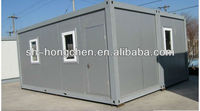 beautiful small square green and white China steel mavable prefabricated office container house price.