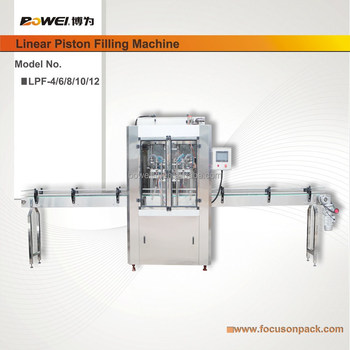 automatic linear piston paste filling machine   buy paste