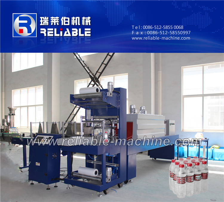Small Pet Bottle Shrink Wrapping Machine / Packing Machine
