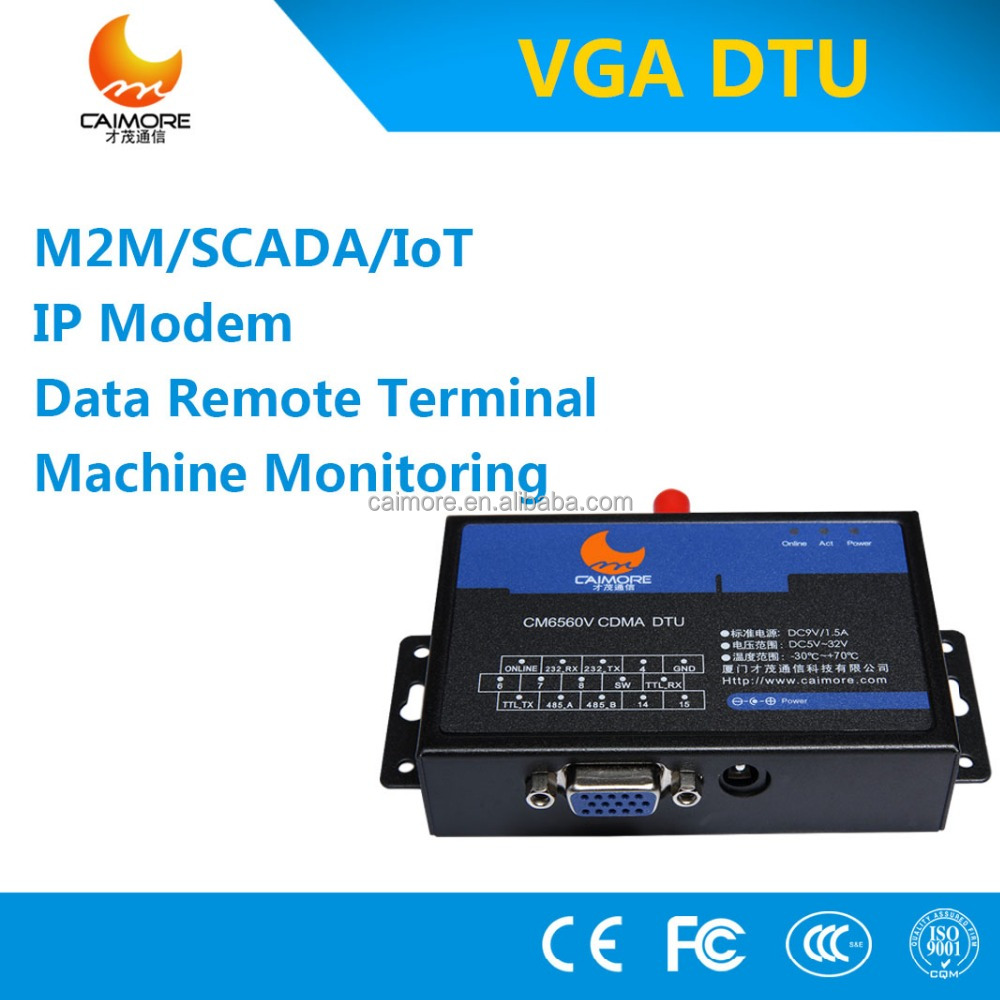 CM510-13G gsm serial modem RS232 RS485 support sms function wireless modem gprs for pos machine, ATM, heating, water meter