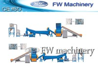 Hot sales waste film washing line waste pp pe agriculture film recycling plant plastic film recycled equipment