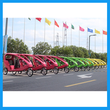 Motor Assisted 3 Wheel Bike Taxi Cab Vehicles