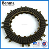 90cc rubber material or paper based motorcycle/Motorbike clutch plate price