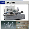 /product-detail/zc30h-injection-blow-molding-60044979091.html