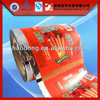 China factory custom printed lamination pouch film