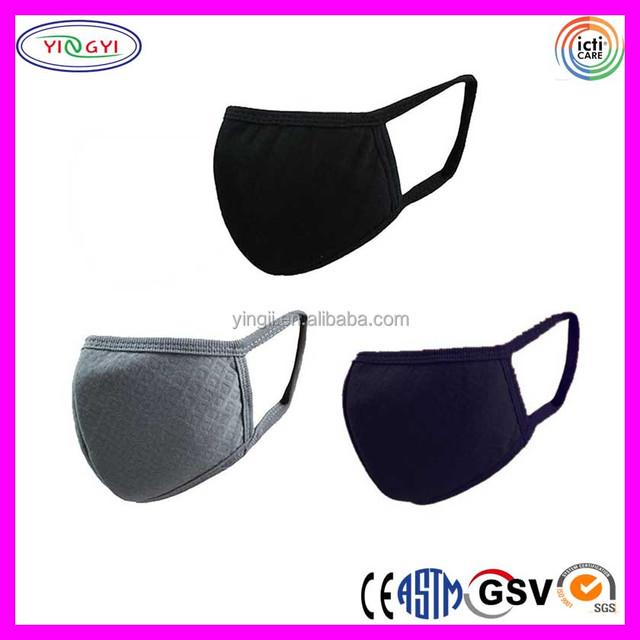 C081 Adult Cotton Face Masks Dust Allergy Flu Masks Filters Dust, Pollen, Flu Germs Perfect Mask