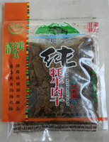 Chinese nutrition beef jerky made in China