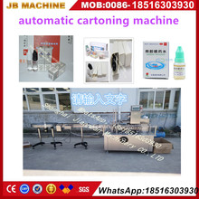 Factory Price JB-WZ120 Automatic carton packing machine for eye drops, e liquid bottles