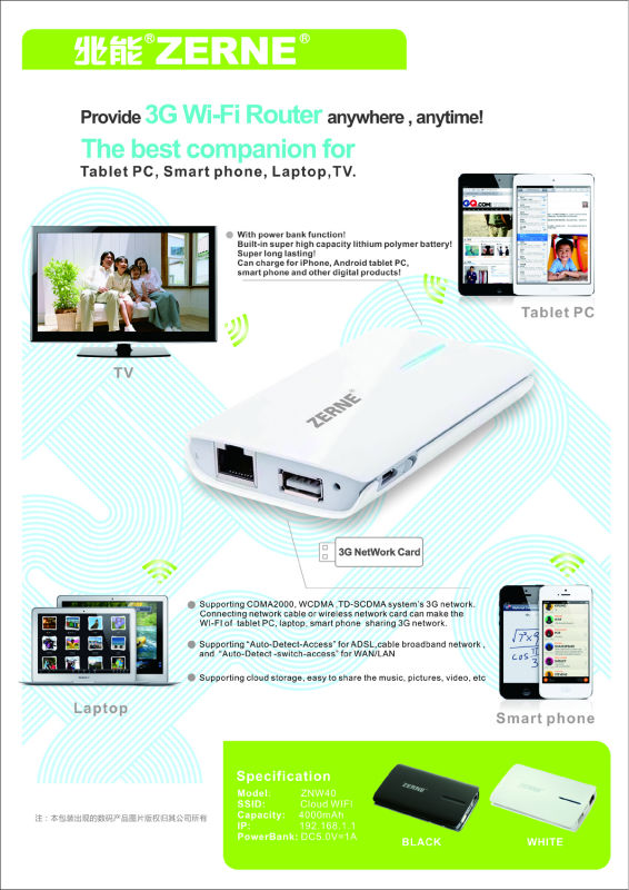 3G WiFi Router power bank 4000mah