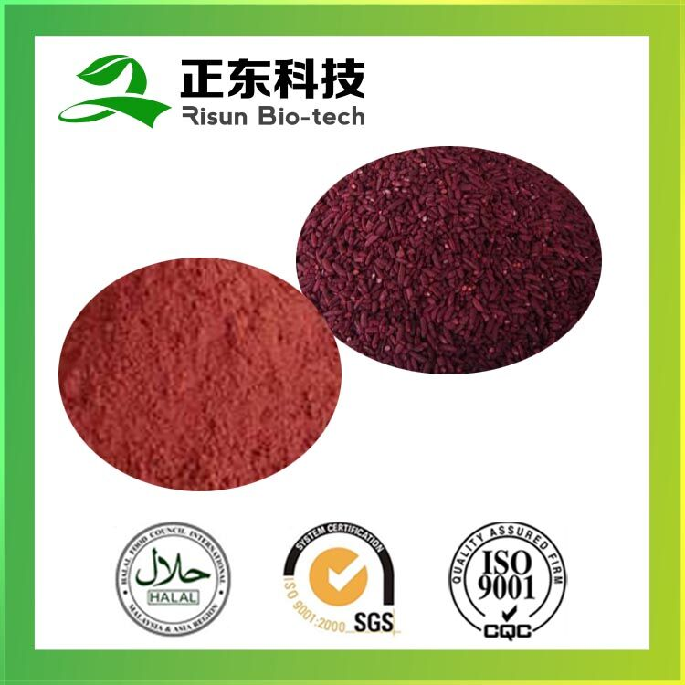 Risun pure extract powder 1.5% monacolin-K Red Yeast Rice Extract