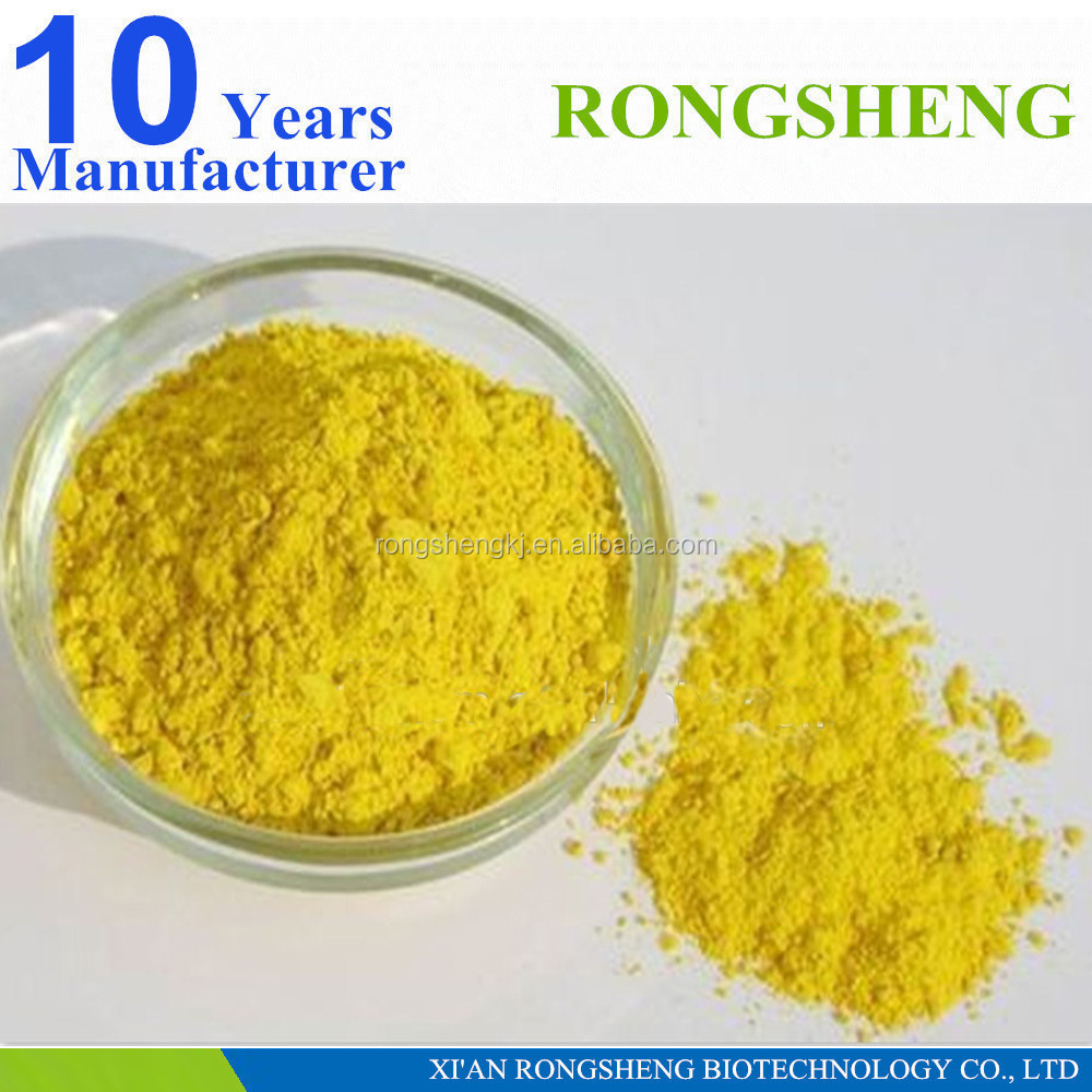High quality food color Quinoline yellow
