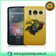 High Quality Back Cover For Huawei Ascend Y300 Mobile Phone Case