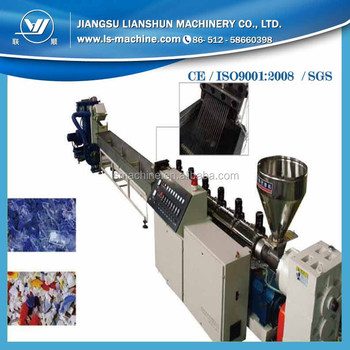 550 to 700kg per hour plastic pellet extruding machinery plastic pulls strap pelletizing line