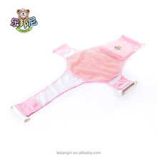 Shape Of Cross Baby Bath Net PINK