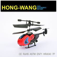 Top speed 2.5 channel control storm super 3d rc helicopters, high speed rc helicopters china