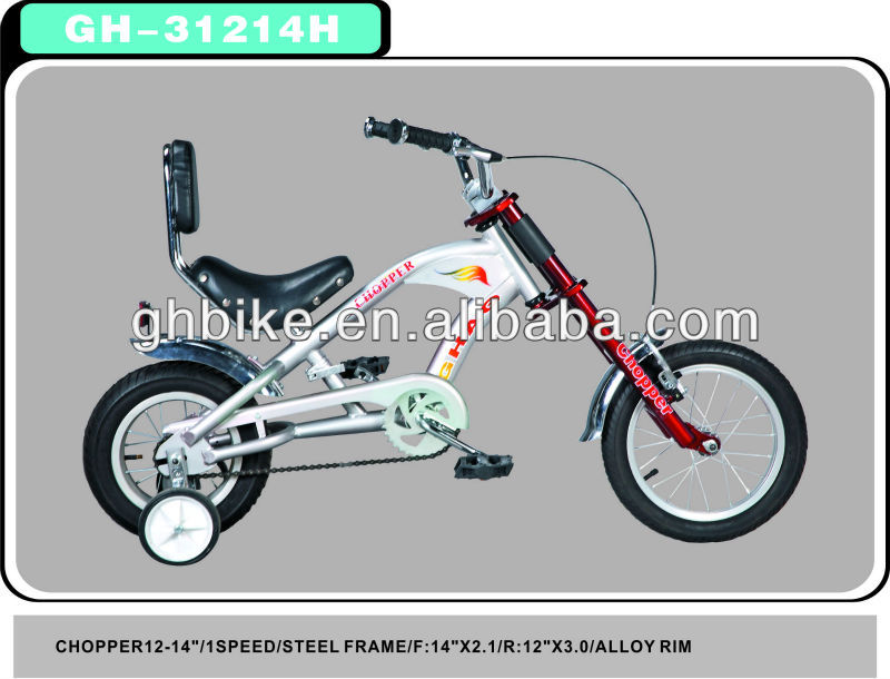 "12"" chopper bicycle child bicycle 12inch kids bicycle"