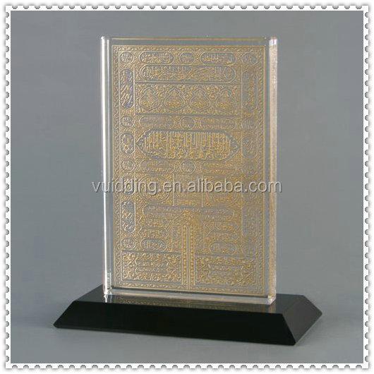 Goldren Crystal Islamic Plaque Gifts For Religious Souvenir