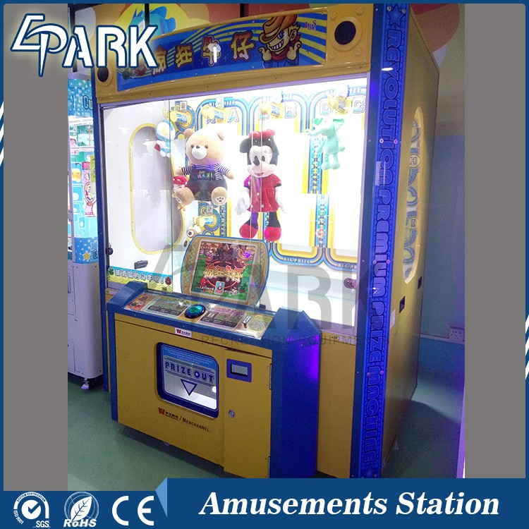 chinese entertainment arcade prize gift machine Crazy cowboy toys redemption game machine