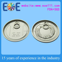 aluminum easy open ends for dry foods 307 (83mm)