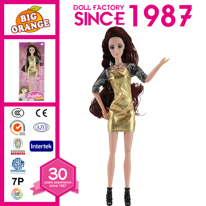Collection Series Kids Educational Toys Ball Joint Doll