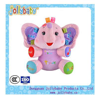 Functional Educational Sounding Plush Animals Pattern Baby Toys