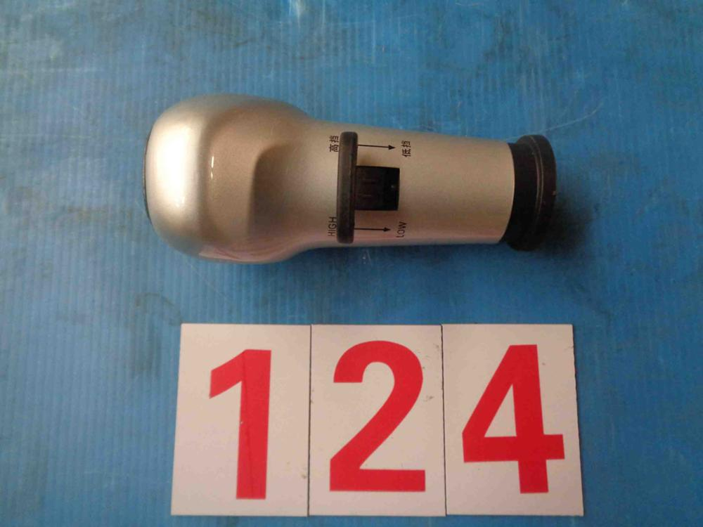 SINOTRUK HOWO Gear Shift Handle WG9925240020
