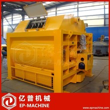 Commercial small scale construction equiment sicoma twin shaft concrete mixer 1.5m3