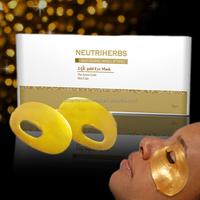 24k gold skin care eye mask & eye treatment mask & liquide eye mask hot sale on market
