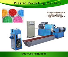 SJ-120 Mother and baby Waste pp pe plastic pellet make machine