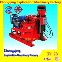 2014 Hot Sale High Quality XY-2B Hydraulic Portable Auger Water Well Drilling Machine