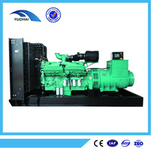 electric start 30Kva CE OEM ISO best price EU quality diesel generator set powered by amazing engine