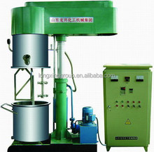 Hot sale Single Planetary mixer