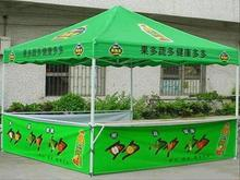 advertising outdoor folding tent/exhibition booth display tent/commercial gazebo tent